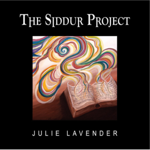 The Siddur Project